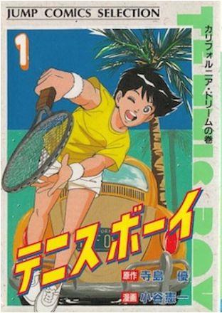 ジャンプコミックスセレクション 全9巻